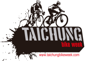 2017 Taichung Bike Week