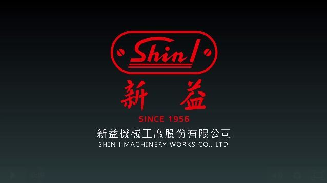 Shin-I Machinery Works
